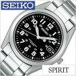 セイコー腕時計[SEIKO時計 SEIKO 腕時計 セイコー 時計 ]スピリット[SPIRIT]/メンズ時計/SBCA001[送料無料][mpw][プレゼント/ギフト/祝い/入学祝い][ P27Mar15 ]