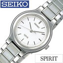 SEIKO腕時計[セイコー時計] SEIKO 腕時計 セイコー 時計 スピリット(SPIRIT)[送料無料]
