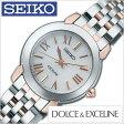 セイコー腕時計[SEIKO時計 SEIKO 腕時計 セイコー 時計 ]ドルチェ × エクセリーヌ[DOLCE × EXCELINE]/レディース時計/SWCQ041[送料無料][lpw][プレゼント/ギフト/祝い/入学祝い][ P27Mar15 ]