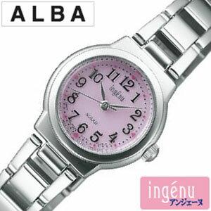 【5年保証対象】アルバ腕時計[ALBA時計 ALBA 腕時計 アルバ 時計 ]アンジェーヌ[ingenu]/レディース時計/AHJD041[生活 防水][送料無料][プレゼント/ギフト/祝い][入学/卒業/祝い] ALBA腕時計[アルバ時計] ALBA 腕時計 アルバ 時計 アンジェーヌ(ingenu)[送料無料]