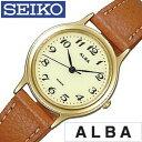 【5年保証対象】アルバ腕時計 ALBA時計 ALBA 腕時計 アルバ 時計 レディース時計 AIHN001 生活 防水 プレゼント ギフト 祝い