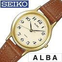 【5年保証対象】アルバ腕時計 ALBA時計 ALBA 腕時計 アルバ 時計 レディース時計 AIHN002 生活 防水 プレゼント ギフト 祝い
