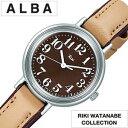 ALBA腕時計[アルバ時計] ALBA 腕時計 アルバ 時計 渡辺力(RIKIWATANABE)