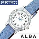 【5年保証対象】アルバ腕時計 ALBA時計 ALBA 腕時計 アルバ 時計 レディース時計 ALDS013 生活 防水 プレゼント ギフト 祝い[ 入学祝い..