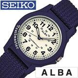 阿鲁巴手表[ALBA表ALBA 手表阿鲁巴表]/女士手表/APDS069[生活防水][アルバ腕時計[ALBA時計 ALBA 腕時計 アルバ 時計 ]/レディース時計/APDS069[生活 防水]]