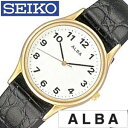 ALBA腕時計[アルバ時計] ALBA 腕時計 アルバ 時計