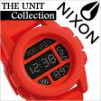 ニクソン 腕時計 [ NIXON 腕時計 ] ニクソン 時計 [ NIXON ] ニクソン腕時計 [ NIXON腕時計 ] ユニット[UNIT]ネオンオレンジ/メンズ/レディース/A197-1156 [人気/新作/スポーツ/ブランド/サーフィン/防水/海][送料無料] 02P01Oct16