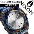 ニクソン 腕時計 [ NIXON 腕時計 ] ニクソン 時計 [ NIXON ] ニクソン腕時計 [ NIXON腕時計 ] タイムテラー アセテート[TIME TELLER ACETATE]ウォーターカラー/メンズ/レディース/A327-1116 [人気/激安/スポーツウォッチ/スポーツ/ブランド/サーフィン/防水][送料無料]