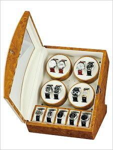 ワインディングマシーン[WindingMachine]木製8連ワインディングマシーン腕時計用ワインダーケース[自動巻き上げ機・機械式]LU-20008RW[ディスプレイウォッチケース時計ケース腕時計ケース]送料無料【楽ギフ_包装】