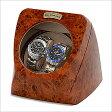 自動巻き上げ機[自動巻き機]ワインディングマシーン 腕時計/時計 ワインディング マシン/マシーン/ウォッチ ワインダー[ワインダー]時計ケース 腕時計 ケース 腕時計ケース 収納 /1本/2本/4本[高級/ブランド/人気/自動 巻き/自動巻/婦人/機械式][送料無料] 02P01Oct16