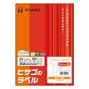 ヒサゴ A4タックシール 12面 83.8×42.3mm GB861 1冊(100シート) 【送料無料】