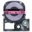 キングジム テプラ PRO テープカートリッジ パステル 18mm ピンク/黒文字 SC18P 1個