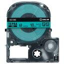 キングジム テプラ PRO テープカートリッジ パステル 18mm 緑/黒文字 SC18G 1個