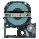 キングジム テプラ PRO テープカートリッジ パステル 18mm 灰色/黒文字 SC18H 1個