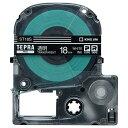 キングジム テプラ PRO テープカートリッジ 18mm 透明/白文字 ST18S 1個
