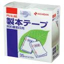 ニチバン 製本テープ<再生紙>契約書割印用 35mm×10m 白 BK−3534 1巻