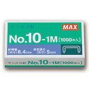 マックス ホッチキス針 小型10号シリーズ 50本連結×20個入 No.10-1M 1パック(20箱)