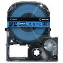 キングジム テプラ PRO テープカートリッジ 強粘着 9mm 青/黒文字 SC9BW 1個