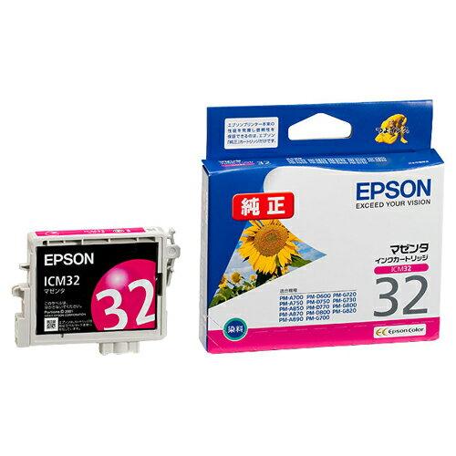 エプソン インクカートリッジ マゼンタ ICM32 1個