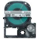 キングジム テプラ PRO テープカートリッジ 4mm 透明/黒文字 ST4K 1個