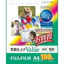 富士フイルム 画彩 写真仕上げValue 光沢 A4 WPA4100VA 1冊(100枚) 【送料無料】