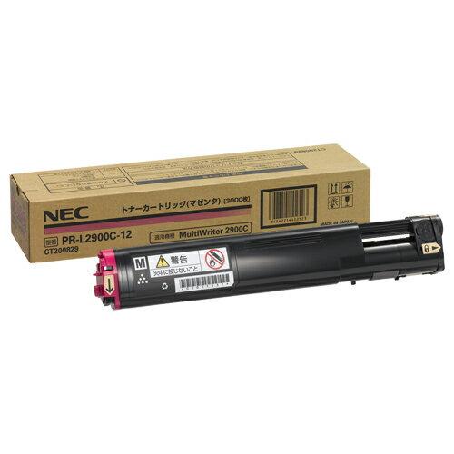 NEC トナーカートリッジ 3K マゼンタ PR-L2900C-12 1個 【送料無料】 メーカー純正カラーレーザープリンタ用トナーカートリッジ【やまぐち】