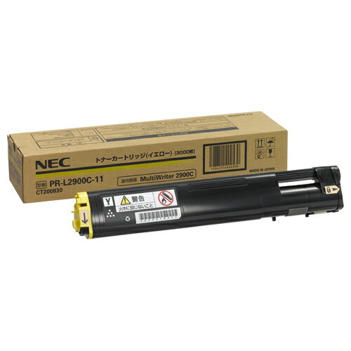 NEC トナーカートリッジ 3K イエロー PR-L2900C-11 1個 【送料無料】 メーカー純正カラーレーザープリンタ用トナーカートリッジ【ひくい?】