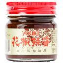 ユウキ食品 花椒辣醤 60g 1個