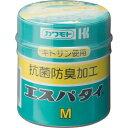 カワモト 抗菌エスパタイ M 5cm×5m 1巻