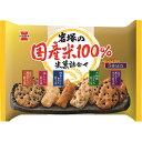 岩塚製菓 岩塚の国産米100% 米菓詰合せ 1パック