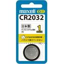 マクセル コイン型リチウム電池 CR2032 1BS 1個