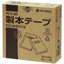 朱肉がのりやすい再生紙を使用した製本テープです。