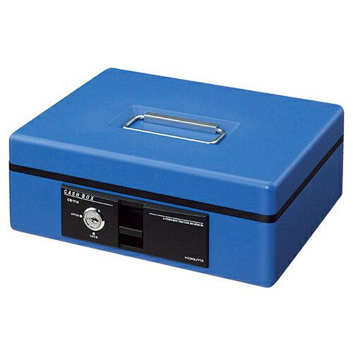 コクヨ 手提げ金庫スタンダードタイプ B6 W235×D195×H87mm 青 CB−Y14B 1台 【送料無料】