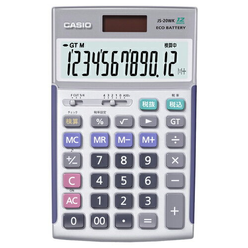 カシオ 本格実務電卓 12桁 ジャストタイプ JS−20WK 1台 【送料無料】