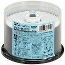 三菱ケミカルメディア データ用DVD−R 4.7GB 16倍速 ホワイトプリンタブル スピンドルケース DHR47JP50F 1パック(50枚)
