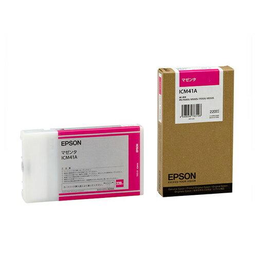 エプソン PX−Pインクカートリッジ マゼンタ 220ml ICM41A 1個 【送料無料】