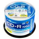 マクセル データ用CD−R 700MB ホワイトワイドプリンタブル スピンドルケース CDR700S.WP.50SP 1パック(50枚)