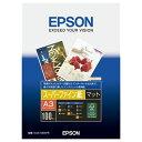 エプソン スーパーファイン紙 A3 KA3100SFR 1冊(100枚)