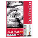 コクヨ インクジェットプリンタ用 写真用紙 光沢紙 B4 KJ−G14B4−10 1冊(10枚)