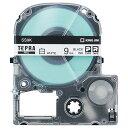 キングジム テプラ PRO テープカートリッジ 9mm 白/黒文字 SS9K−5P 1パック(5個) 【送料無料】