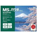 明光商会 MSパウチ A3 100μ MPF100−307430 1パック(100枚) 【送料無料】