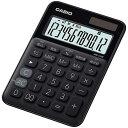 カシオ カラフル電卓 ミニジャストタイプ 12桁 ブラック MW−C20C−BK−N 1台