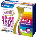バーベイタム 録画用BD-RE 25GB 2倍速 ワイドプリンタブル 5mmスリムケース VBE130NP10V1 1パック(10枚)
