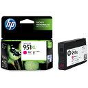 HP HP951XL インクカートリッジ マゼンタ CN047AA 1個