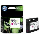 HP HP933XL インクカートリッジ マゼンタ 増量 CN055AA 1個
