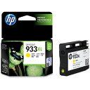 HP HP933XL インクカートリッジ イエロー 増量 CN056AA 1個