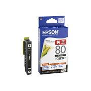 エプソン インクカートリッジ ブラック ICBK80 1個
