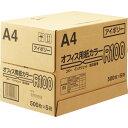 【お取寄せ品】 日本紙通商 オフィス用紙カラーR100 A4 アイボリー 1箱(2500枚:500枚×5冊) 【送料無料】
