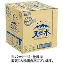 サントリー 南アルプスの天然水 バッグインボックス 10L 1箱
