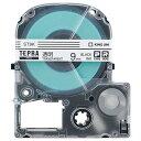 キングジム テプラ PRO テープカートリッジ 9mm 透明/黒文字 ST9K−5P 1パック(5個) 【送料無料】